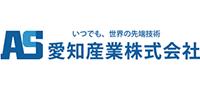 ハームレ(愛知産業(株))