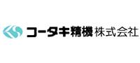 コータキ精機(株)