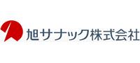 旭サナック(株)