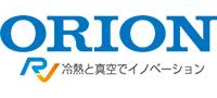 オリオン機械(株)