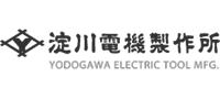 淀川電機製作所