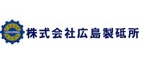 (株)広島製砥所